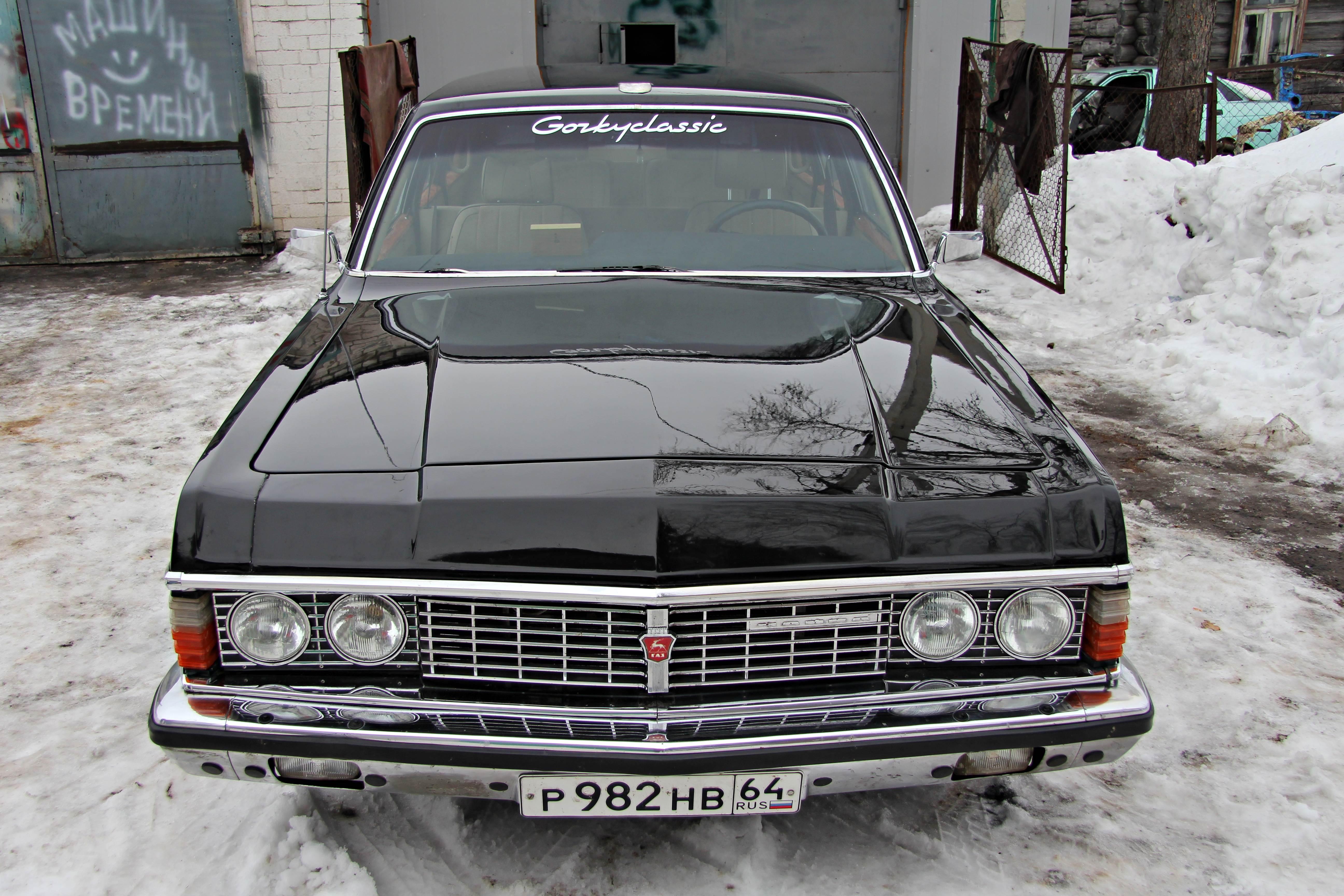 ГАЗ 14