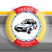 Штрафы гибдд ярославль по номеру автомобиля официальный сайт собственного спокойствия