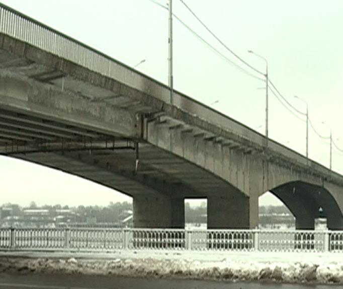 В Ярославле построят третий мост и Карабулинскую развязку.  Дождь смыл...  Похожие новости.