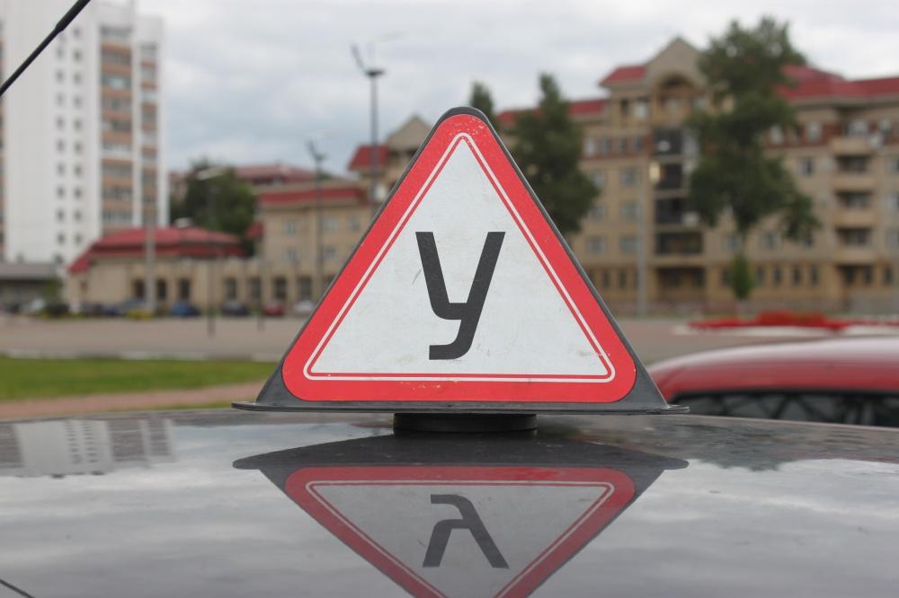 мастер-авто автошкола ярославль #2