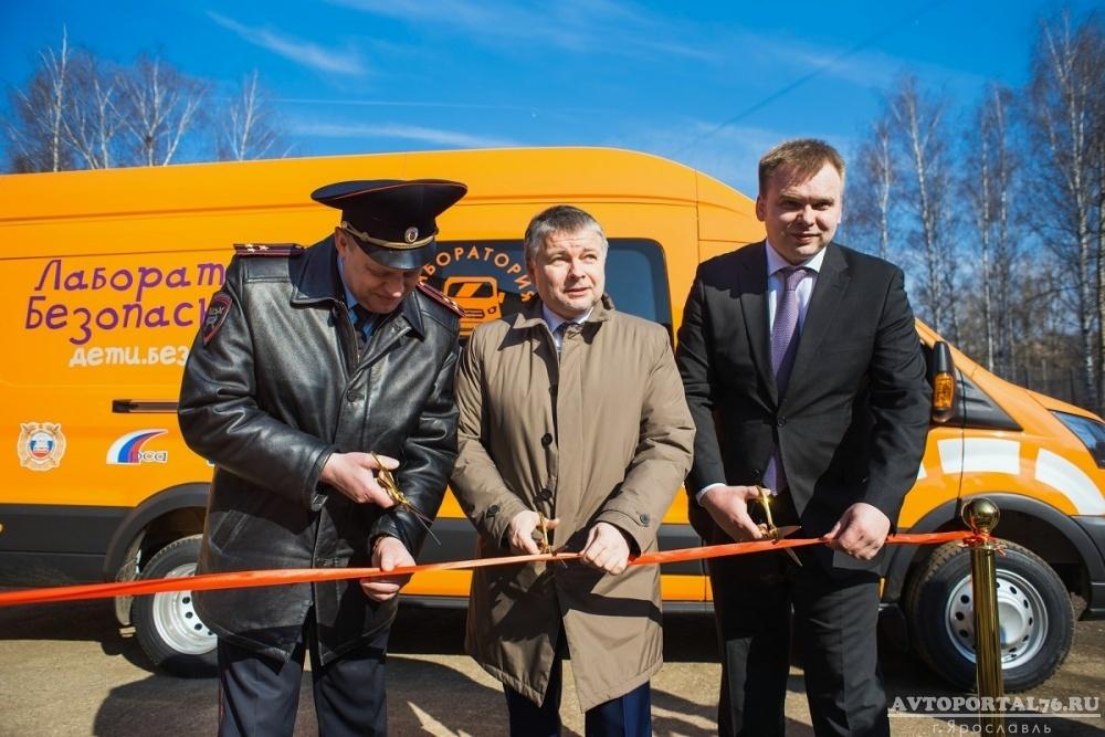 Центр объединение профилактике детского дорожно-транспортного травматизма «Лаборатория безопасности» открылся на Ярославле