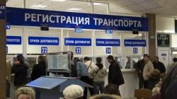 Как доставить машина для подсчет во Ярославле?
