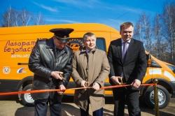 Центр за профилактике детского дорожно-транспортного травматизма «Лаборатория безопасности» открылся на Ярославле