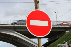 9 мая во Ярославле короче до поры до времени прекращено течение транспортных средств